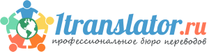 LOGO_1translator_site