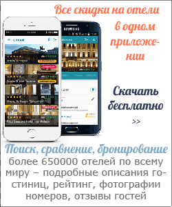 Мобильные приложения и плагин для браузера