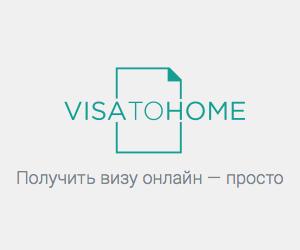visathbanner